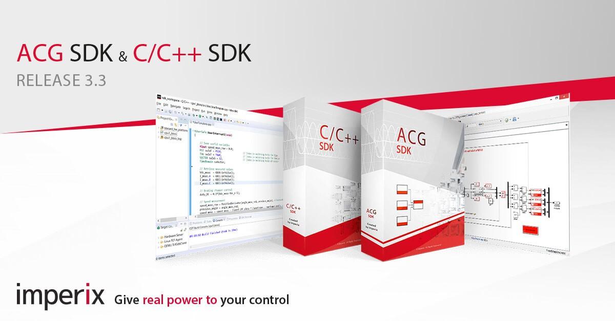 Software version v3.3 released